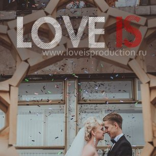 LOVE IS PRODUCTION